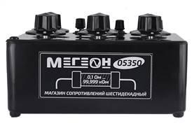 МЕГЕОН 05350