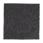 Угольный фильтр для моделей (МЕГЕОН 028ХХ) МЕГЕОН 02904