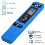 Тестер воды 3 в 1 (солемер/кондуктометр/термометр) МЕГЕОН 17004